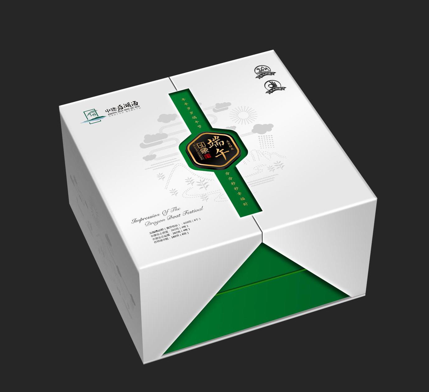 图一:武汉靡尚包装为中建三局投资发展公司精心设计的端午节安康礼盒图片