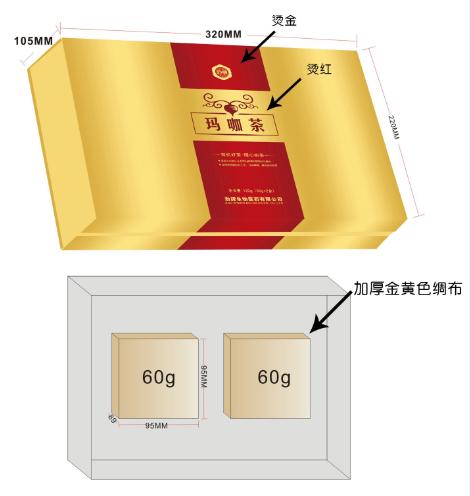 劲牌有限公司玛咖保健品盒