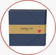 黄鹤楼1916私人订制雪茄盒